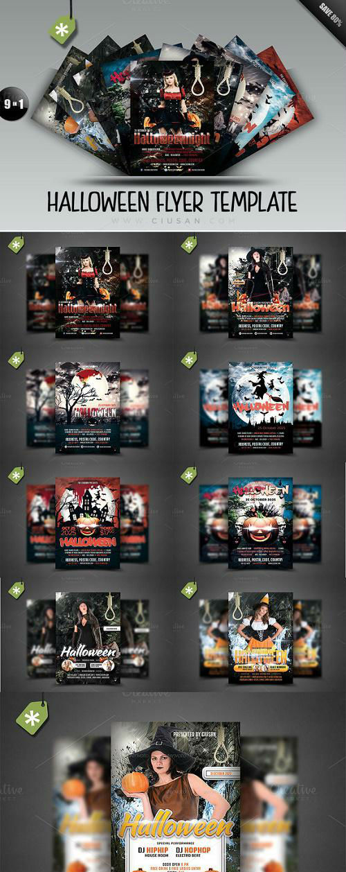 Halloween Flyer Template - Bundle - 905238