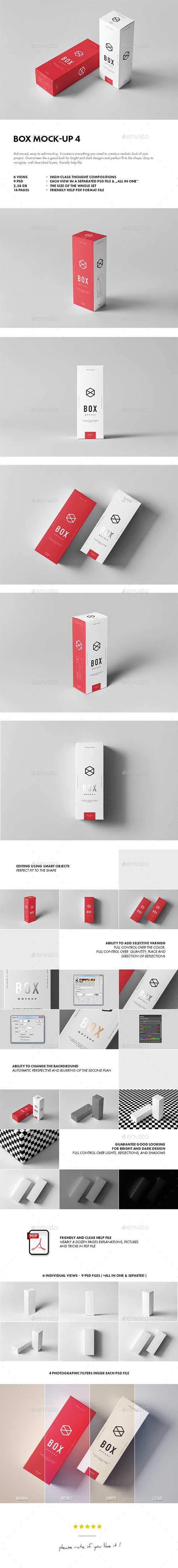 Box Mock-up 4 19179366