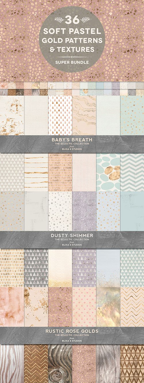 Textures - Pastel Gold Patterns