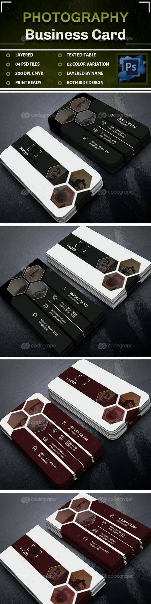 CodeGrape - Photography Business Card 11233