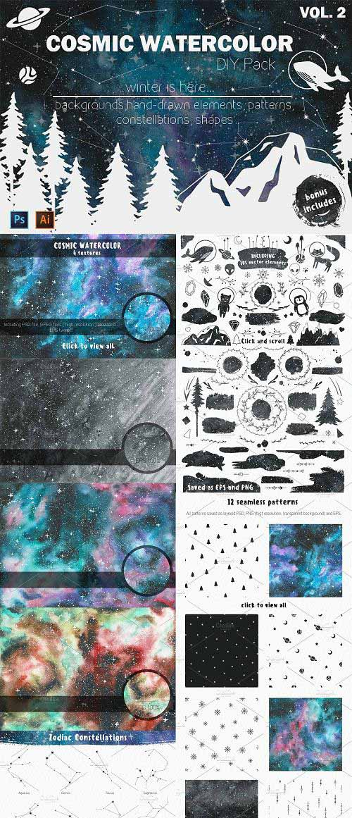 Cosmic Watercolor DIY Pack vol2 - 1142113