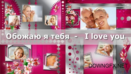 I love you - project for ProShow Producer