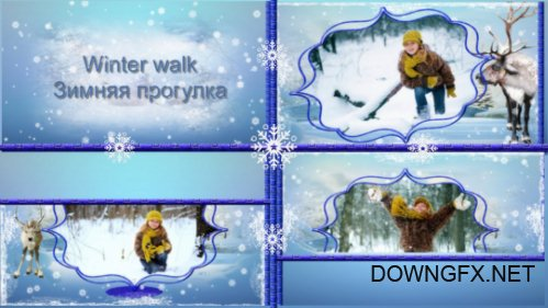 Winter walk - project ProShow Producer