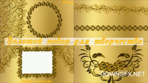 Material for creativity Golden Graphics