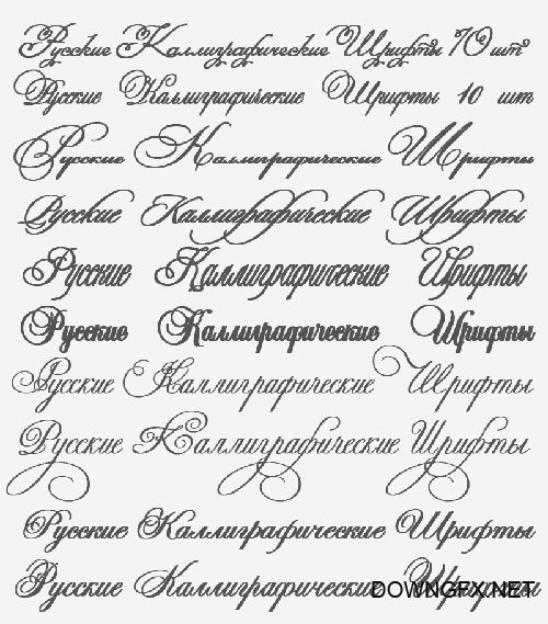 Calligraphy fonts downgfx download gfx