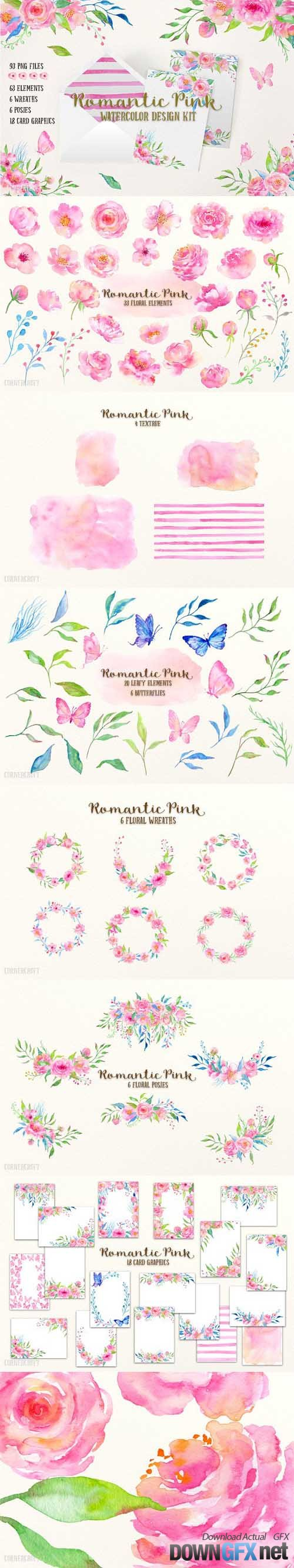 Watercolor Design Kit Romantic Pink 1288893
