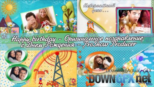 Project ProShow Producer - Happy birthday