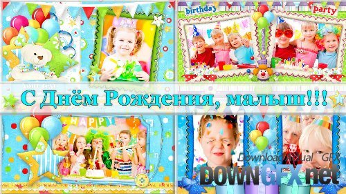 Happy Birthday, baby - project for ProShow Producer