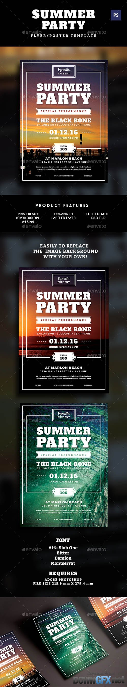 Summer Party Poster/Flyer 15830535