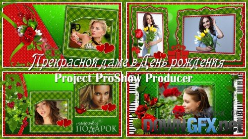 Lovely lady birthday - project ProShow Producer