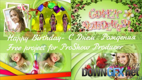 Happy Birthday - project ProShow Producer