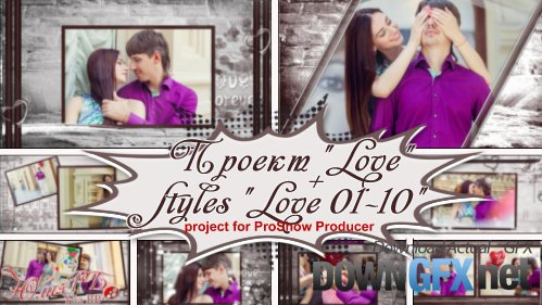 Love - project and styles ProShow Producer