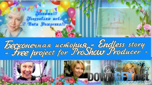 Endless story - Project Proshow Producer