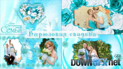 Turquoise wedding - project for ProShow Producer