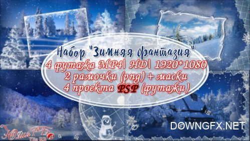 4 Footage Winter fantasy + 4 project PSP + 2 frames PNG