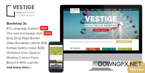 ThemeForest - Vestige Museum v1.8.9 - Responsive WordPress Theme - 12837512