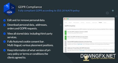 GDPR Compliance v3.4.1 - GDPR Compliance for OpenCart Merchants