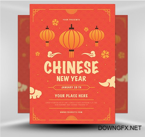 PSD Chinese New Year
