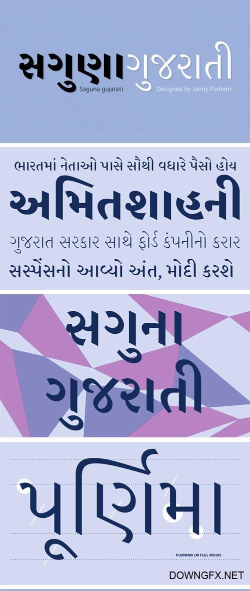 Download Saguna Gujarati Font Family » DOWNGFX.NET - Download GFX