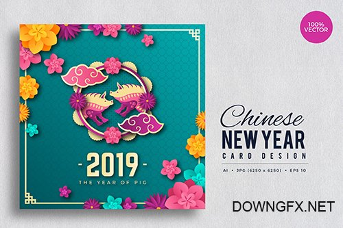 Chinese New Year Vector Card Vol.7