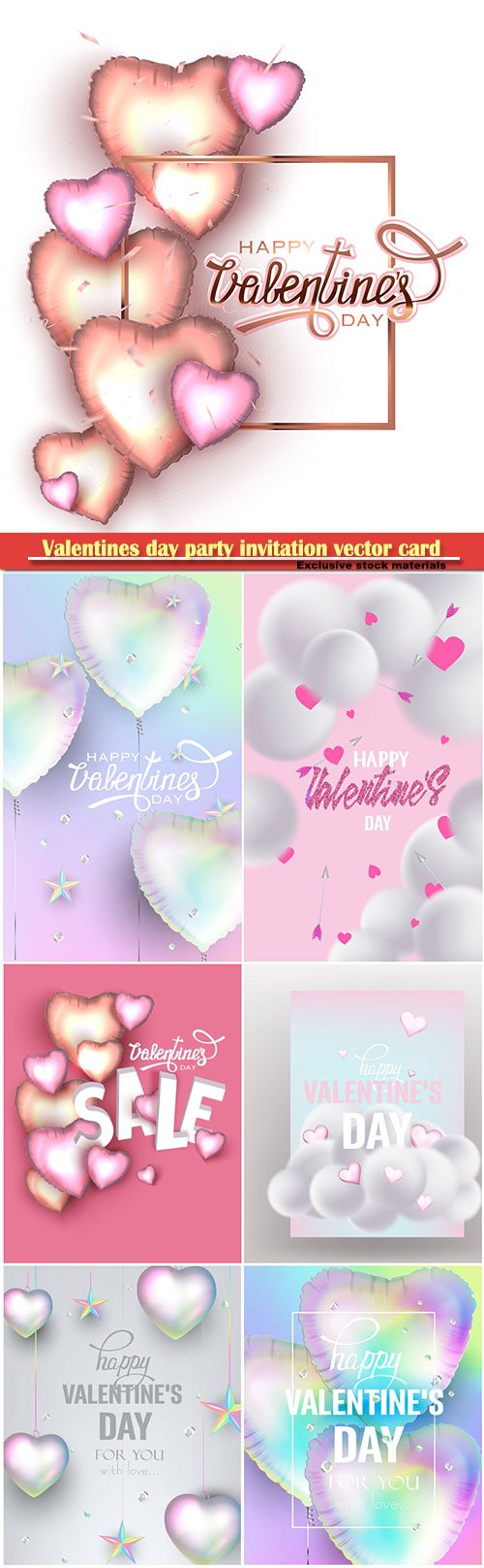 Valentines day party invitation vector card # 6