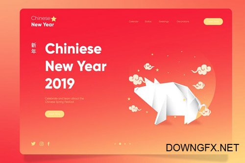 Chinese New Year - Banner & Landing Page