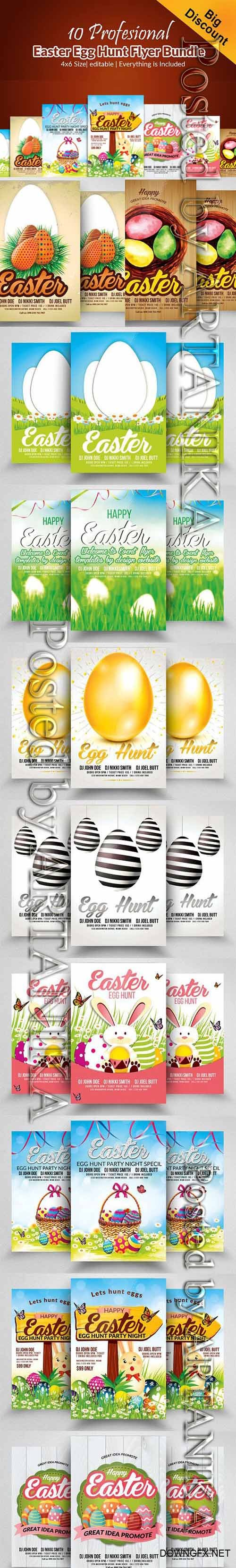 CreativeMarket - 10 Easter Egg Hunt Flyer Bundle 2334132