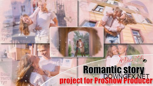 Romantic story - Project for ProShow Producer