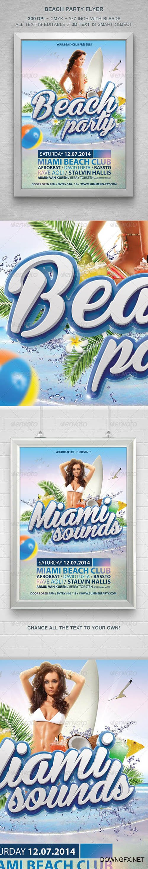 GR - Beach Party Flyer 8208673