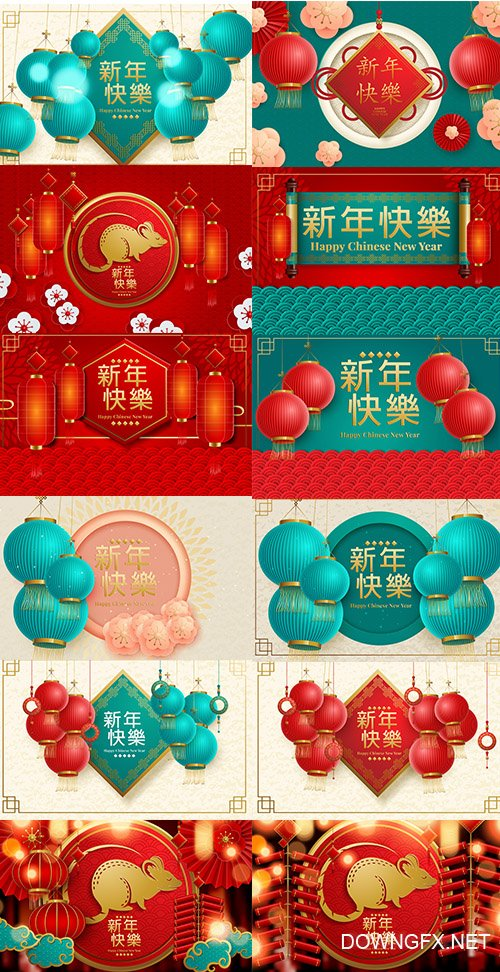 Chinese Greeting Card New Year Illustration