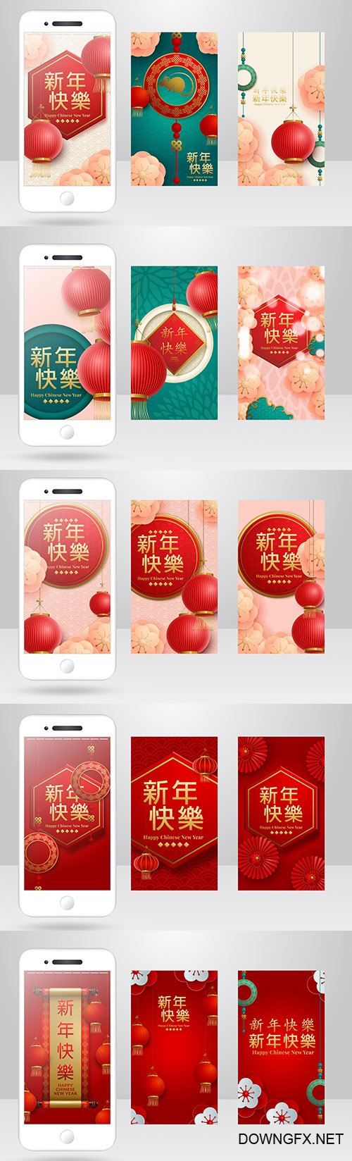 Chinese New Year Vertical Greeting Card Illustrations
