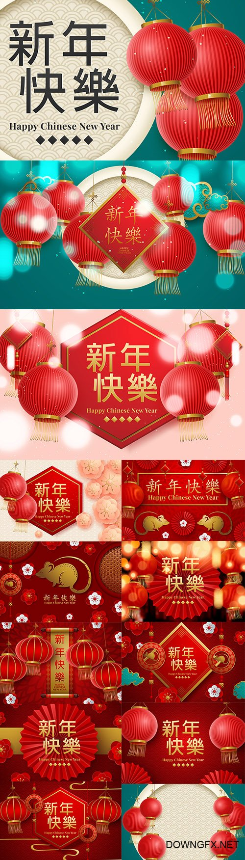 Chinese Greeting Card New Year Illustration Vol 2