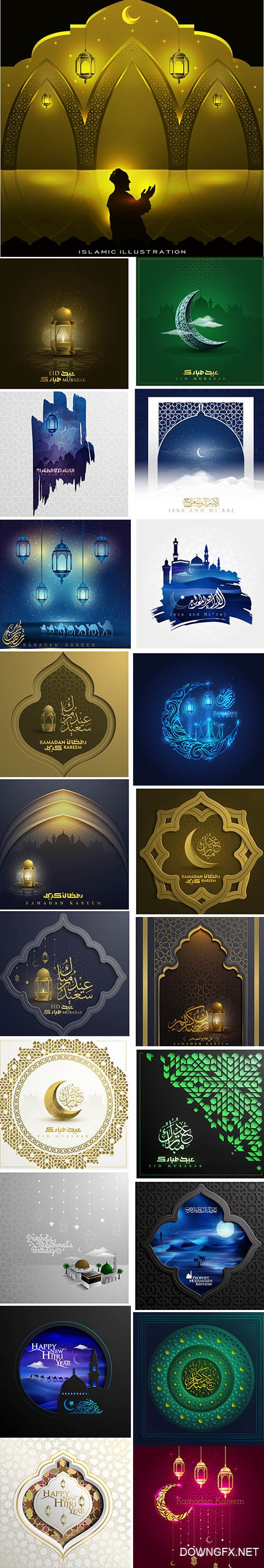 Greeting Islamic Illustrations with Arabic Calligraphy