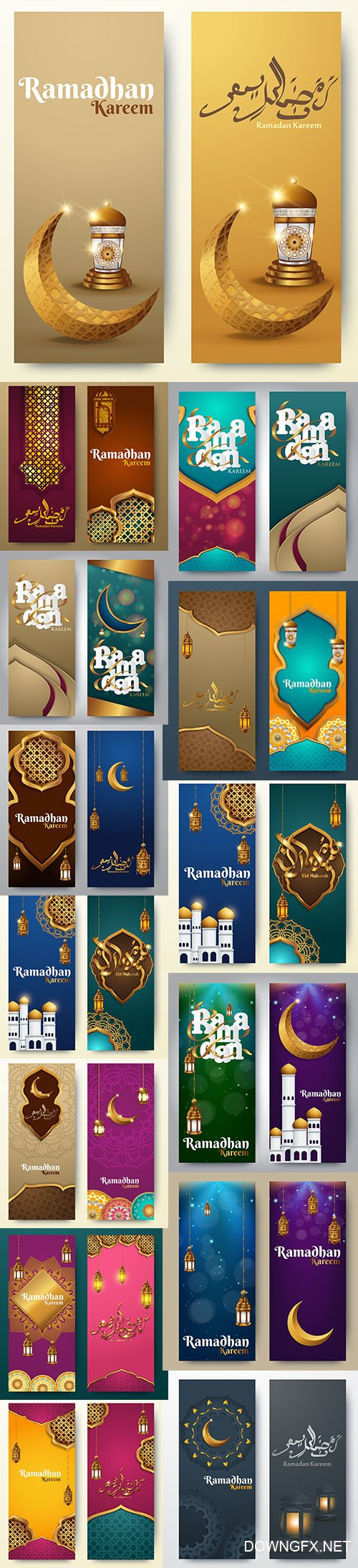 Islamic Greeting Banners