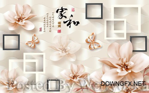 3D psd models home and rich three dimensional flower box fashion jewelry background wall