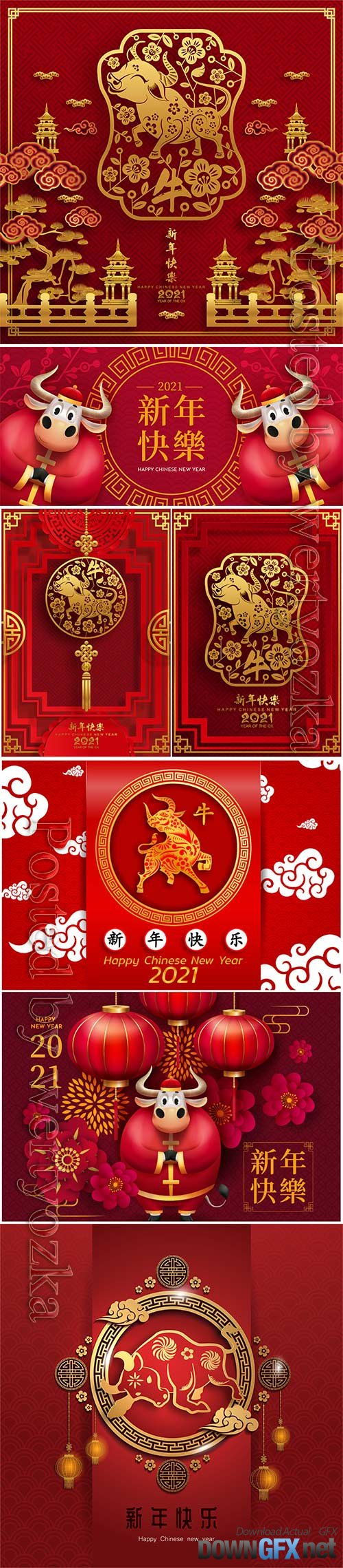 Happy chinese new year 2021 vector