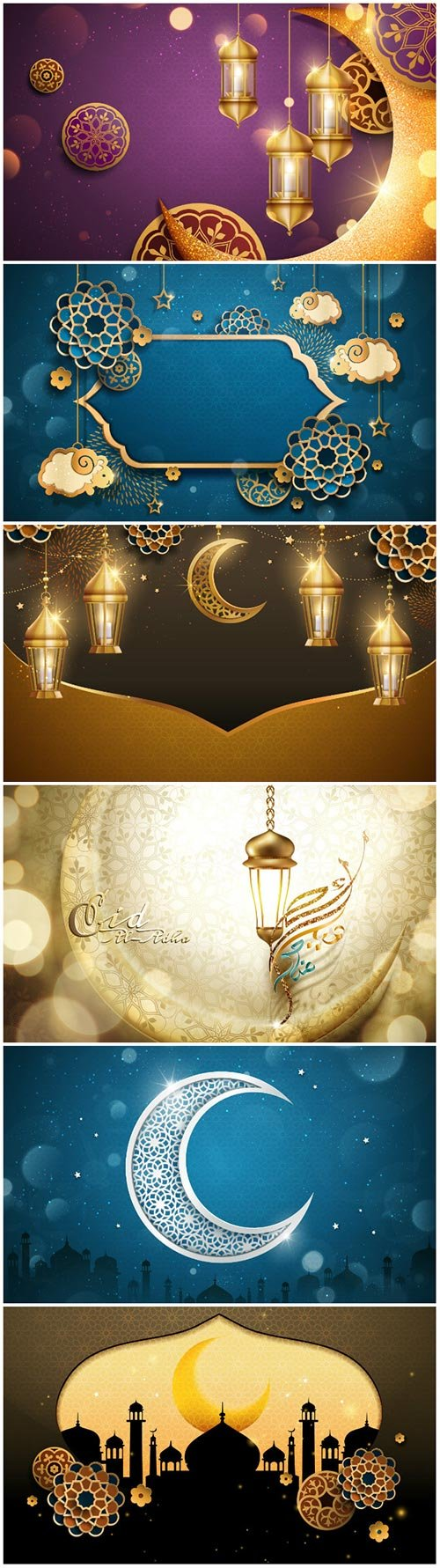 Ramadan Kareem vector calligraphy design with decorative floral pattern, mosque silhouette, crescent and glittering islamic background # 56