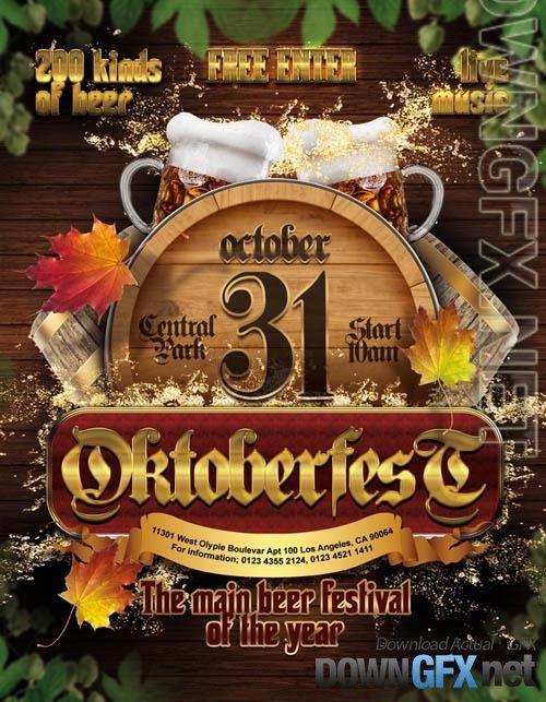 Oktoberfest Flyer PSD Template