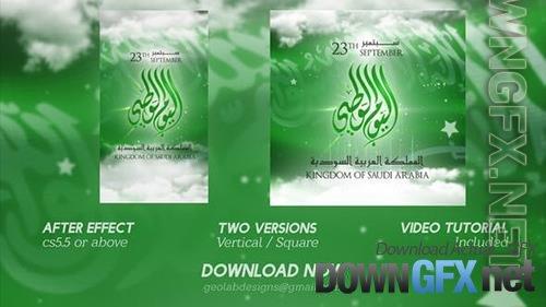 KSA National Day l Saudi Arabia National Day 33932475